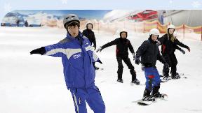 Ski oder Snowboardkurs für Kinder (6-12) inkl. Tagesticket und Verleihkombipaket